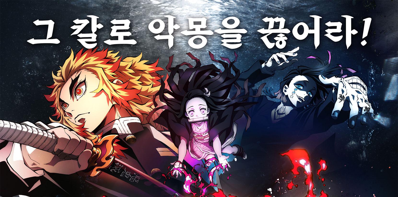 ば い 映画 つの や きめ 韓国